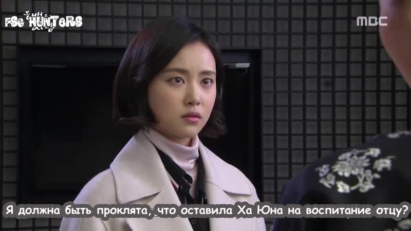 [FSG HUNTERS] 56/118 Человек,который дарит счастье/Person Who Gives Happiness