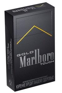 Cheapest cigarettes Salem prices