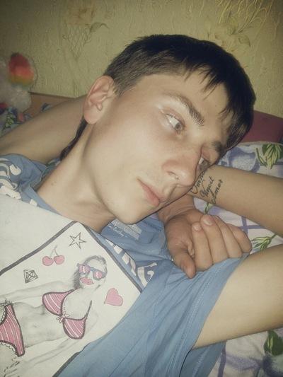 Жека Вакуленко, 4 февраля , Харьков, id13609421