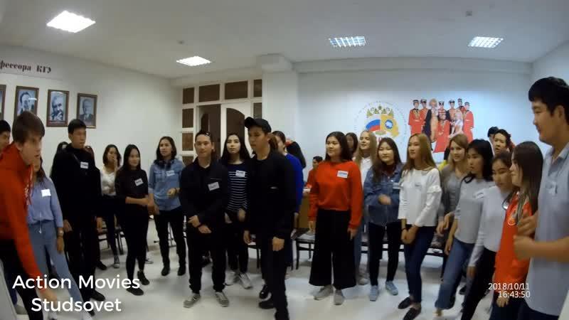 Школа актива Импульс День второй 11 10 2018