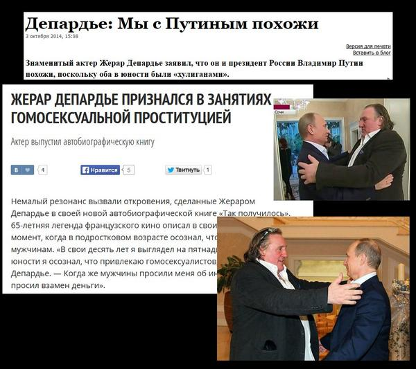 В России госслужащим, депутатам и силовикам ограничат выезд из страны, - источник - Цензор.НЕТ 4769