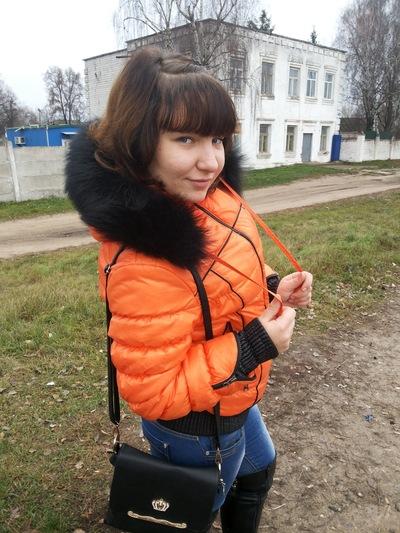 Кристина Новик, 8 апреля , Бобруйск, id206325519