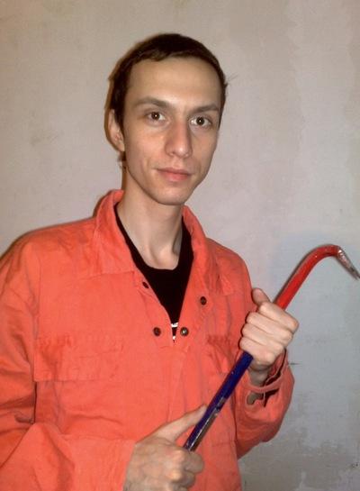 Фарид Кемяков, 9 июля 1989, Череповец, id19843376