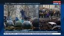 Новости на Россия 24 • Кремль Саакашвили проделал тернистый путь от поедания галстука до залезания на крышу