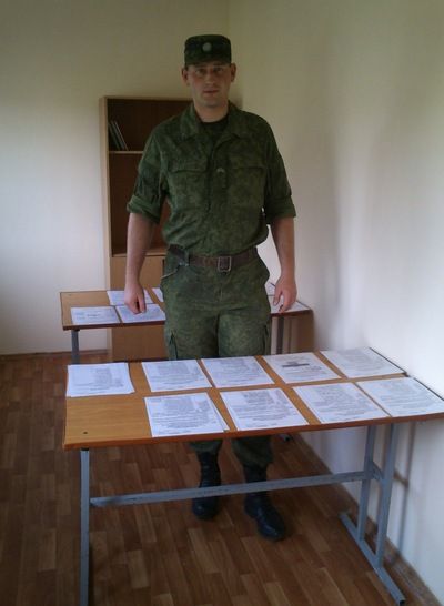 Артур Литвинов, 5 октября , Буденновск, id42796400