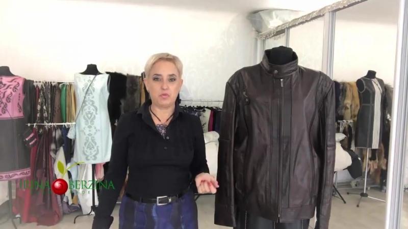 Как качественно и стильно устранить разрыв на кожаной куртке в Авторском Ателье Севастополя