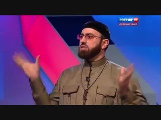 ИГИЛ. Не исламское и не государство