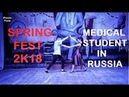 Spring Fest Dance by Medical Students in Russia MBBS in Russia