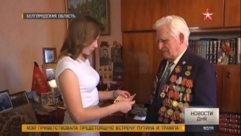 Битва, изменившая ход Второй мировой 75 лет со дня начала легендарного сражения под Прохоровкой АрмияРоссии