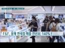 180802 EXO @ Naver News