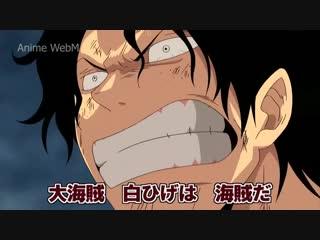 anime.webm One Piece, Haiyore! Nyaruko-san