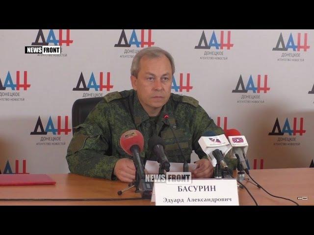 В Коминтерново прибыли 70 боевиков тербата «Азов» 12.10.2016.