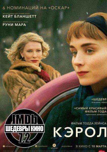 Это фильм не навязывает, он повествует. Даёт возможность поверить в простоту жизни и любви ????