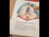 Немецкая школьная книжка, с 5ти лет Откуда ты появился без комментариев