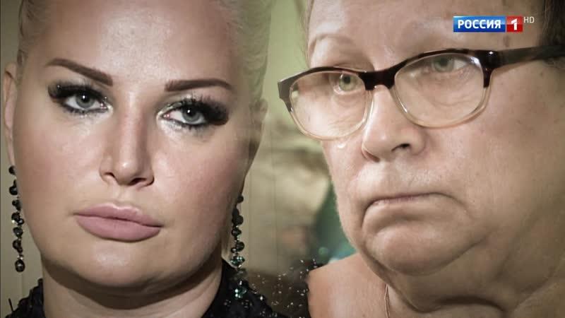 Мать Вороненкова встретится с Максаковой впервые после гибели сына. Трейлер