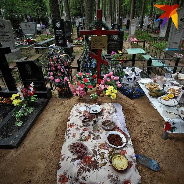 БЕЛАРУСКАЯ РАДОВНИЦА. - Поминальными обрядами, считали наши предки, можно повлиять на земные и небесные силы, - говорит этнолог Татьяна Кухаронак, кандидат исторических наук, старший научный