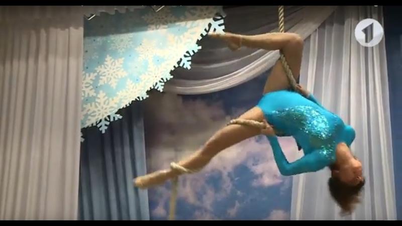 За кулисами цирка воздушная гимнастика Доброе утро, Приднестровье!