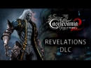 Играем за сынку Дракулы Castlevania LoS 2 DLC Revelations