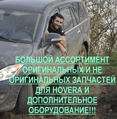 Владимир Радионов