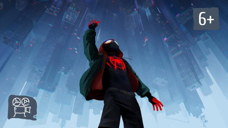 Человек-паук: Через вселенные (6) | В КиноПросторе с 13 декабря!