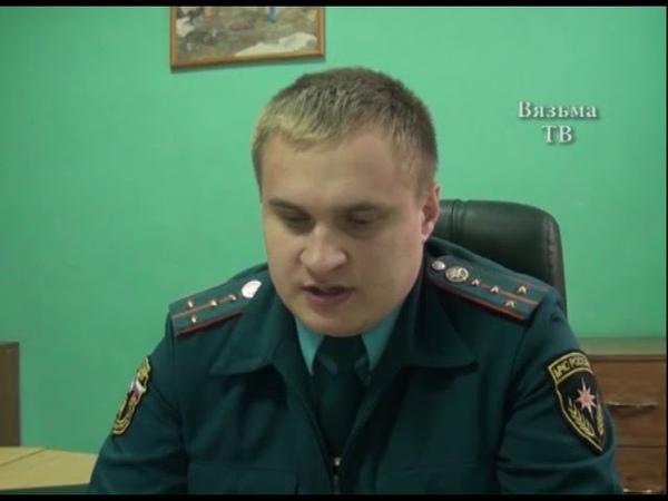 В Вяземском районе появились мошенники, которые выдают себя за сотрудников пожарного надзора