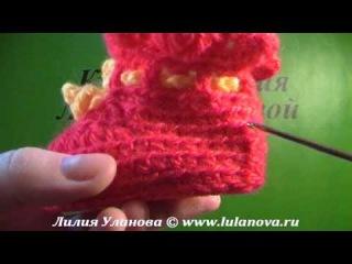 Пинетки Кнопки - вязание крючком