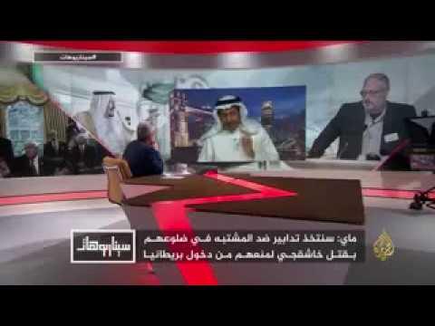 د. سعد فقيه : تهديد MBS بالاتجاه نحو الشرق والاس