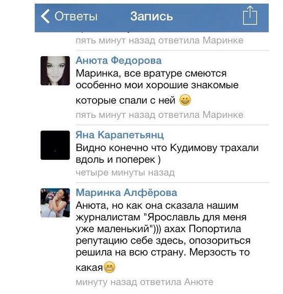 Анна Кудимова Cm60iIu3RIs