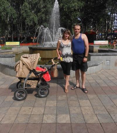 Елена Женина, 12 июня , Ишимбай, id25507907