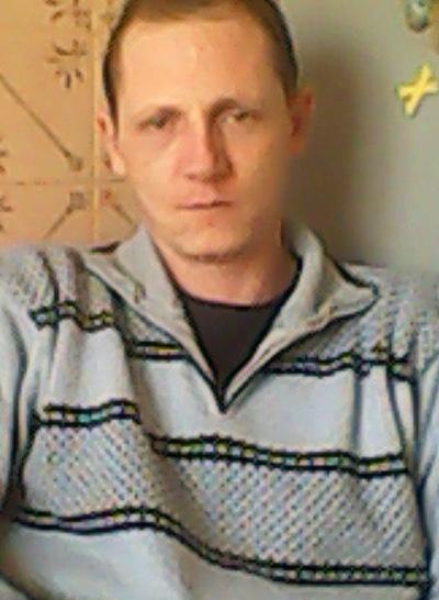 Максим Швыдков, 14 октября 1979, Хабаровск, id211064716