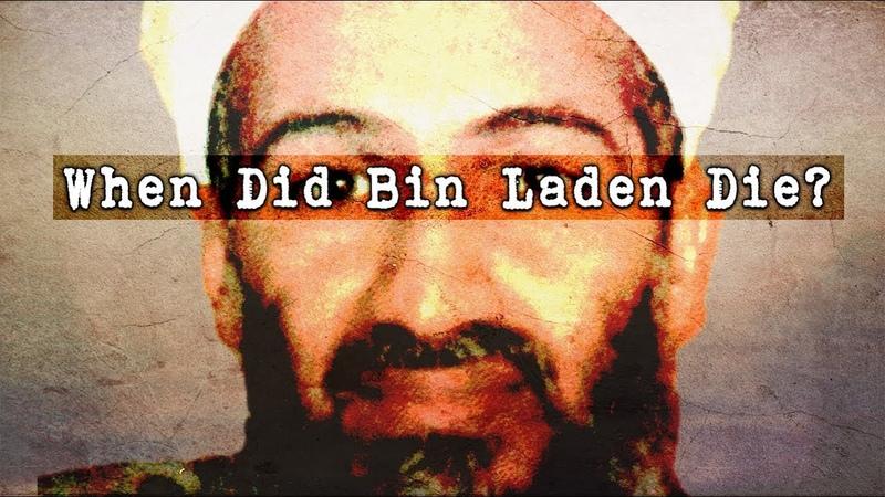 When Did Bin Laden Die Questions For Corbett