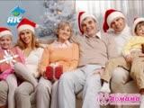 Семейные традиции и подарки в канун Нового года, советы психолога