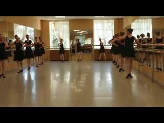 Экзамен Русский Народный Танец