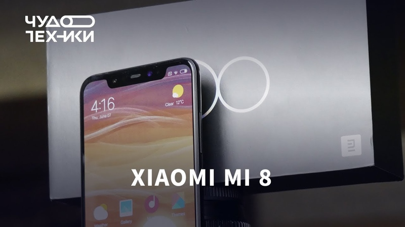 Распаковка и обзор Xiaomi Mi 8 » Freewka.com - Смотреть онлайн в хорощем качестве