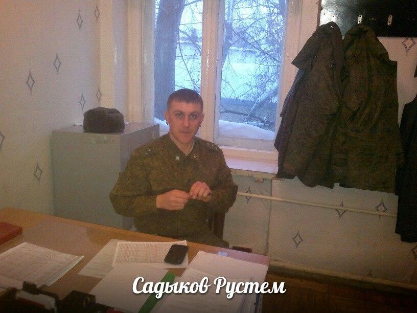 Рустем Садыков - фото №1