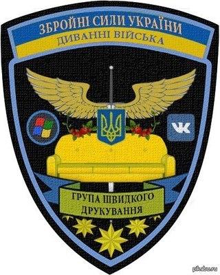 В Раде зарегистрирован законопроект о выходе Украины из СНГ - Цензор.НЕТ 5221