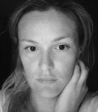 Марина Вахрушева, 7 апреля 1987, Ижевск, id28165723