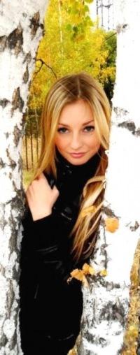 Катерина Зюркалова, 13 апреля 1995, Новосибирск, id178967108
