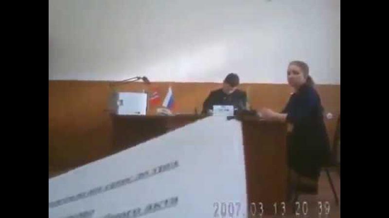 Судья РФ в шоке! Вот так вы должны защищать себя в судах РФ!