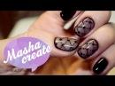 Дизайн ногтей колготки. Прозрачный дизайн ногтей