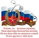 новости крыма и севастополя