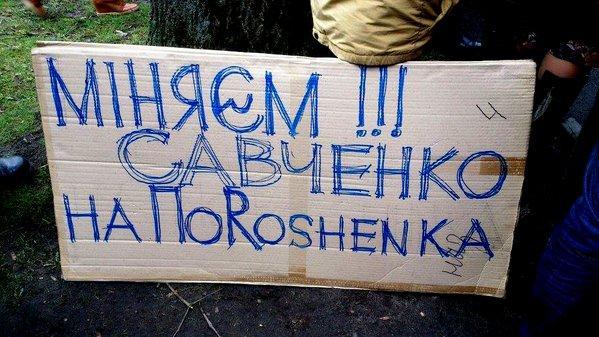 37 человек были задержаны на акциях в поддержку Савченко в Москве - Цензор.НЕТ 17
