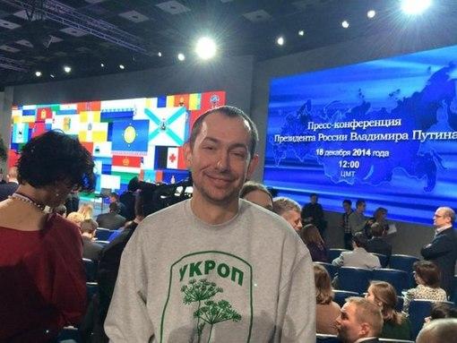 Путин объяснил, почему обвалился рубль: Правительство и ЦБ принимают адекватные меры. Виноваты внешние факторы - Цензор.НЕТ 1150