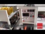 Обзор высокочастотного индукционного нагревателя ВЧ-25АВ