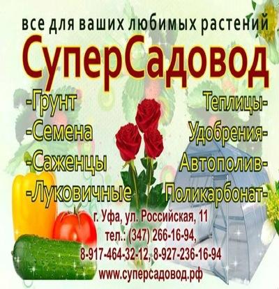 Βалерий Μихеев, 13 мая , Уфа, id203357016