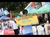Sprite Slam Dunk at 3x3 EuroTour Tallinn Open 2014