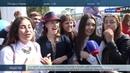 Пришельцы Лего город и фестиваль мороженого пермские парки отметили День знаний