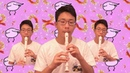 Kero Kero Bonito Flamingo on recorder