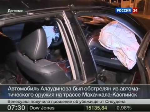 В Дагестане убит создатель бойцовского клуба Горец