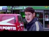 Rama Chilaka Song - Aagadu Mahesh Babu Movie Yuvaraju Songs - Simran, Sakshi Shivanand